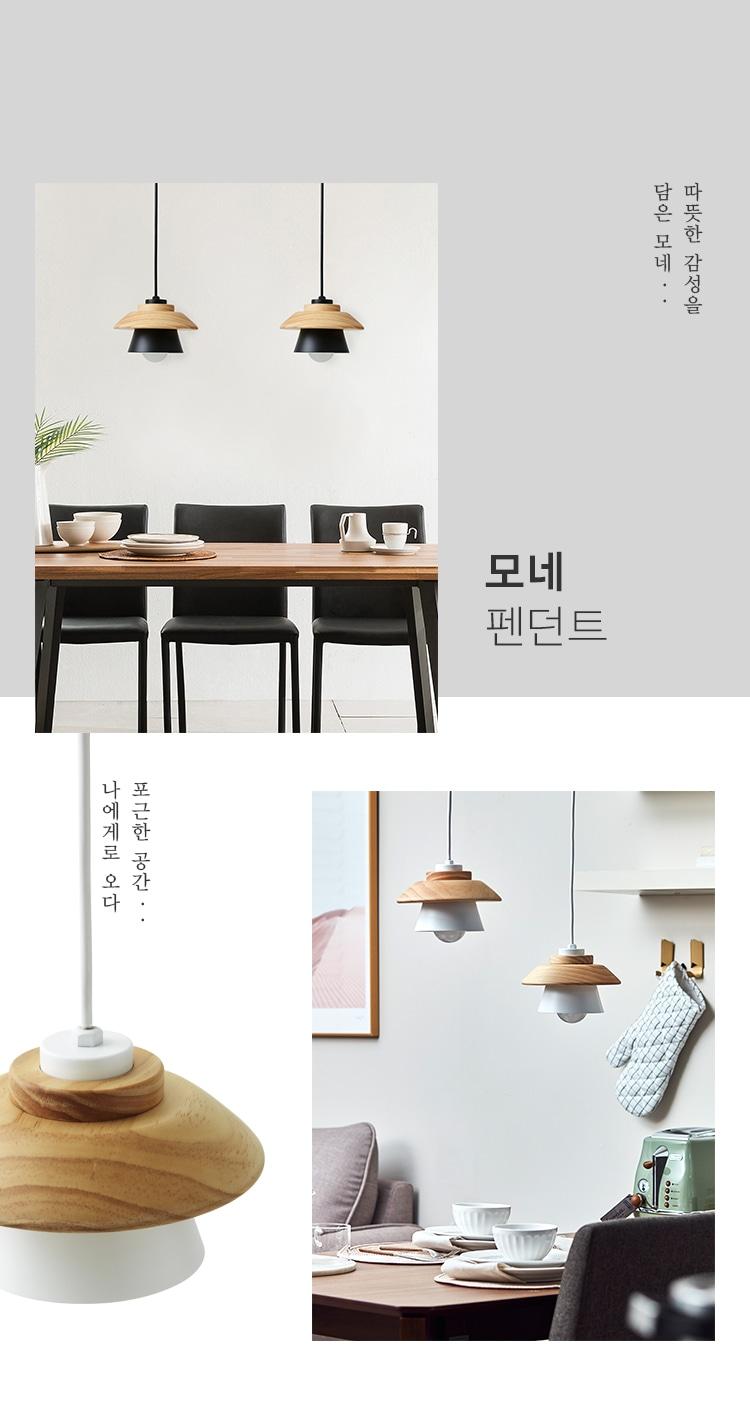 [한샘] 모네 2등 펜던트(DIY) - 한샘, 119,000원, 디자인조명, 팬던트조명