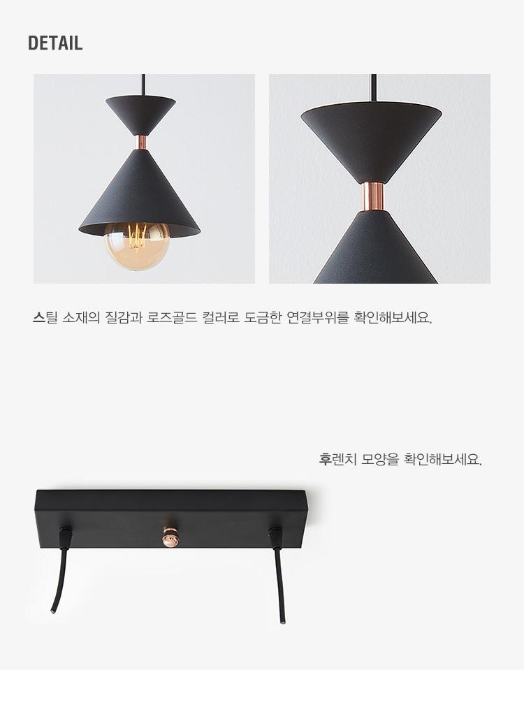 [한샘] 코스 팬던트 2등(DIY) - 한샘, 55,900원, 디자인조명, 팬던트조명